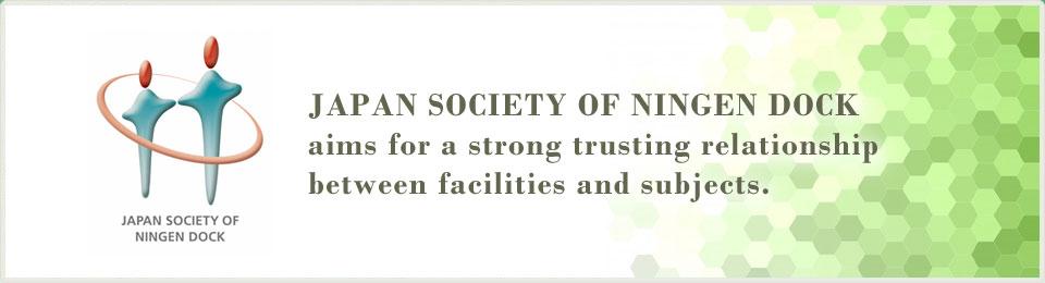 Japan Society of Ningen Dock